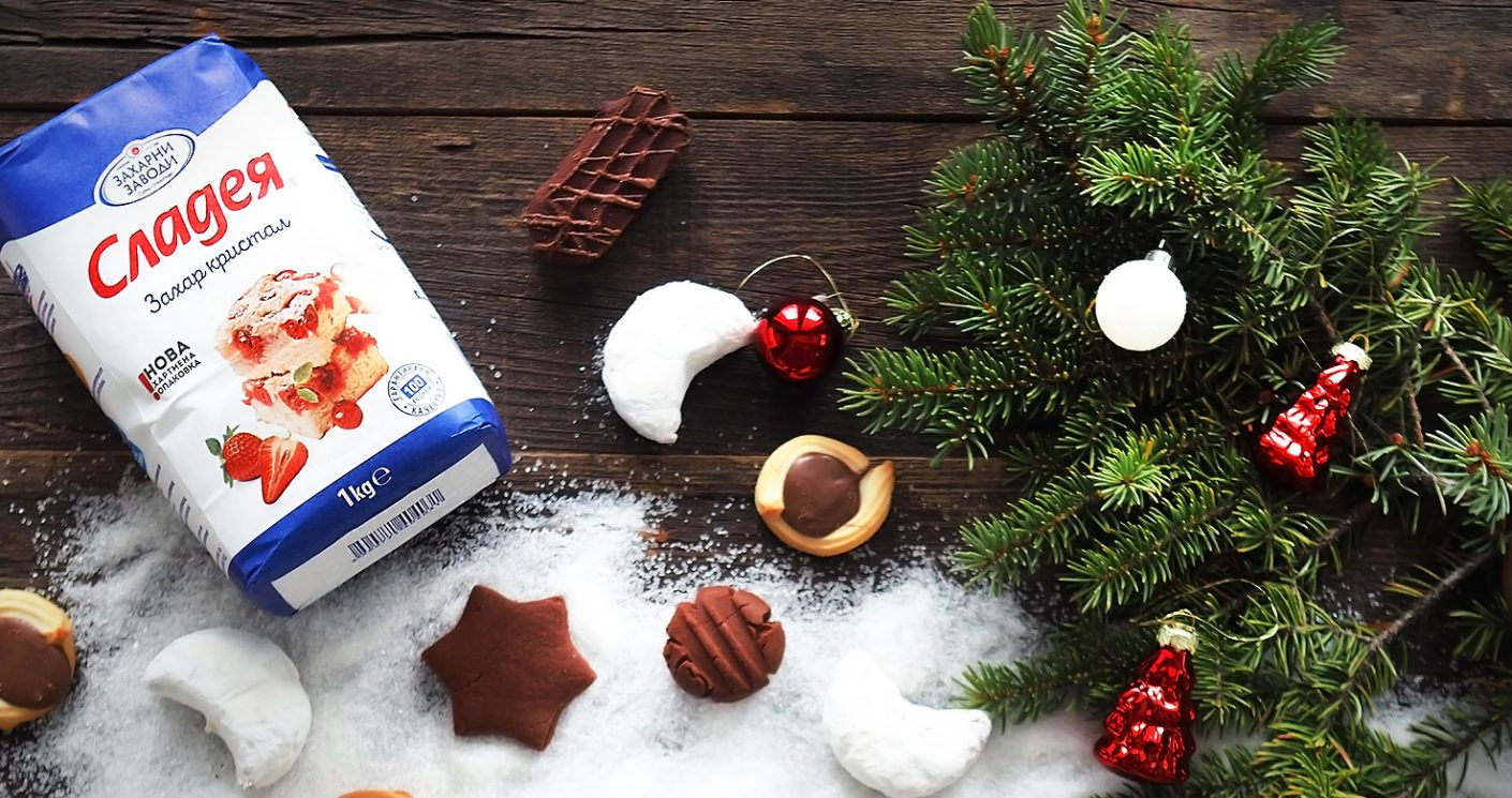 Как да направите перфектните сладки за Коледа